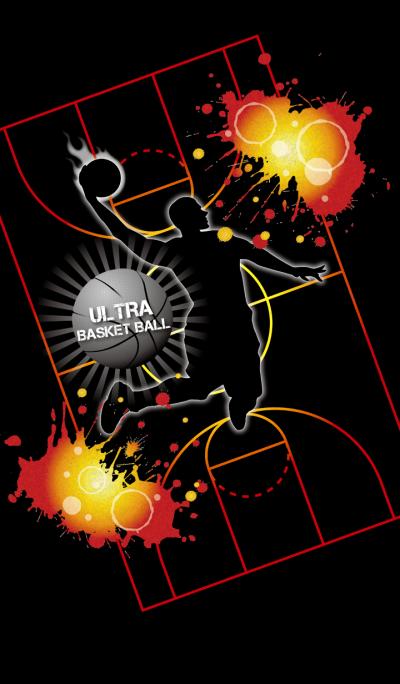 ULTRA BASKET BALL -JPver-