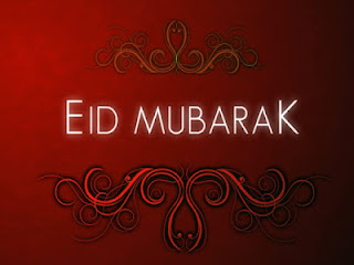 Eid Mubarak 2016 Wallpapers