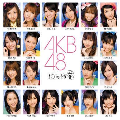 akb48 guuzen no juujiro mp3