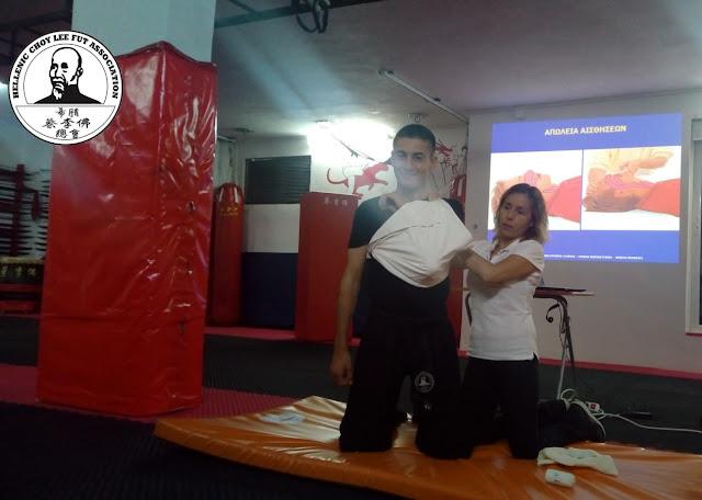 Σεμινάριο βασικών πρώτων βοηθειών  στη σχολή Choy Lee Fut Ναυπλίου