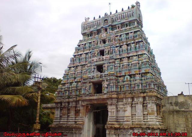 Thiru Sakthimutram Temple