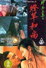 Watch Erotic Ghost Story III Online Free 1992 Putlocker