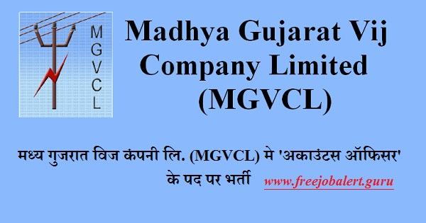 Madhya Gujarat Vij Company Limited, MGVCL, CA, ICWA, Gujarat, Accounts Officers, Latest Jobs, Bijli Vibhag, Bijli Vibhag Recruitment, mgvcl logo