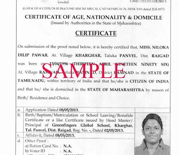 Gyanvatika4u Blogspot In Pdf How To Make Domicile Certificate