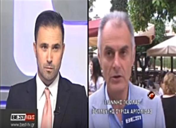 Γ. Γκιόλας : Η αγωνία των μελών του κόμματος είναι κατά πόσο μπορεί να ασκηθεί μια αριστερή πολιτική υπό τις παρούσες συνθήκες