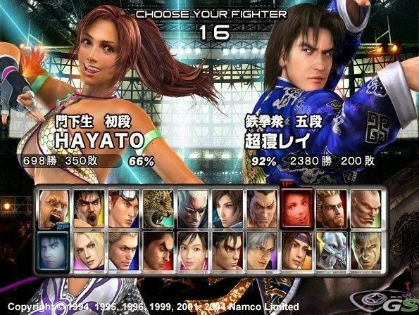 """Tekken 6 (ulus10466): fighters' legs tremble/shudder/""""flicker"""" in."""