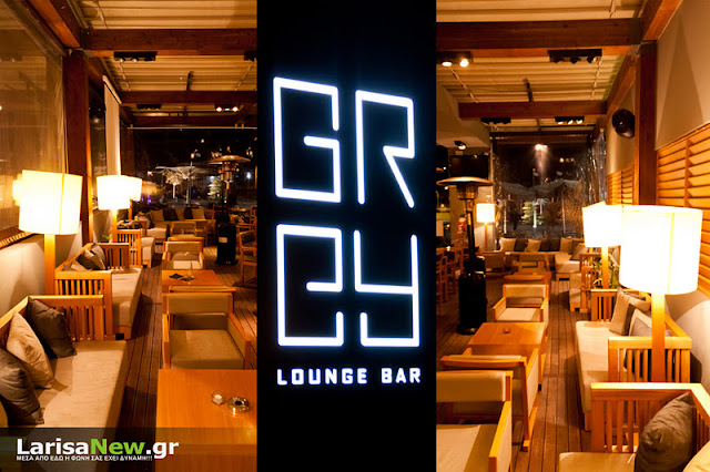 Grey cafe ?lounge- bar