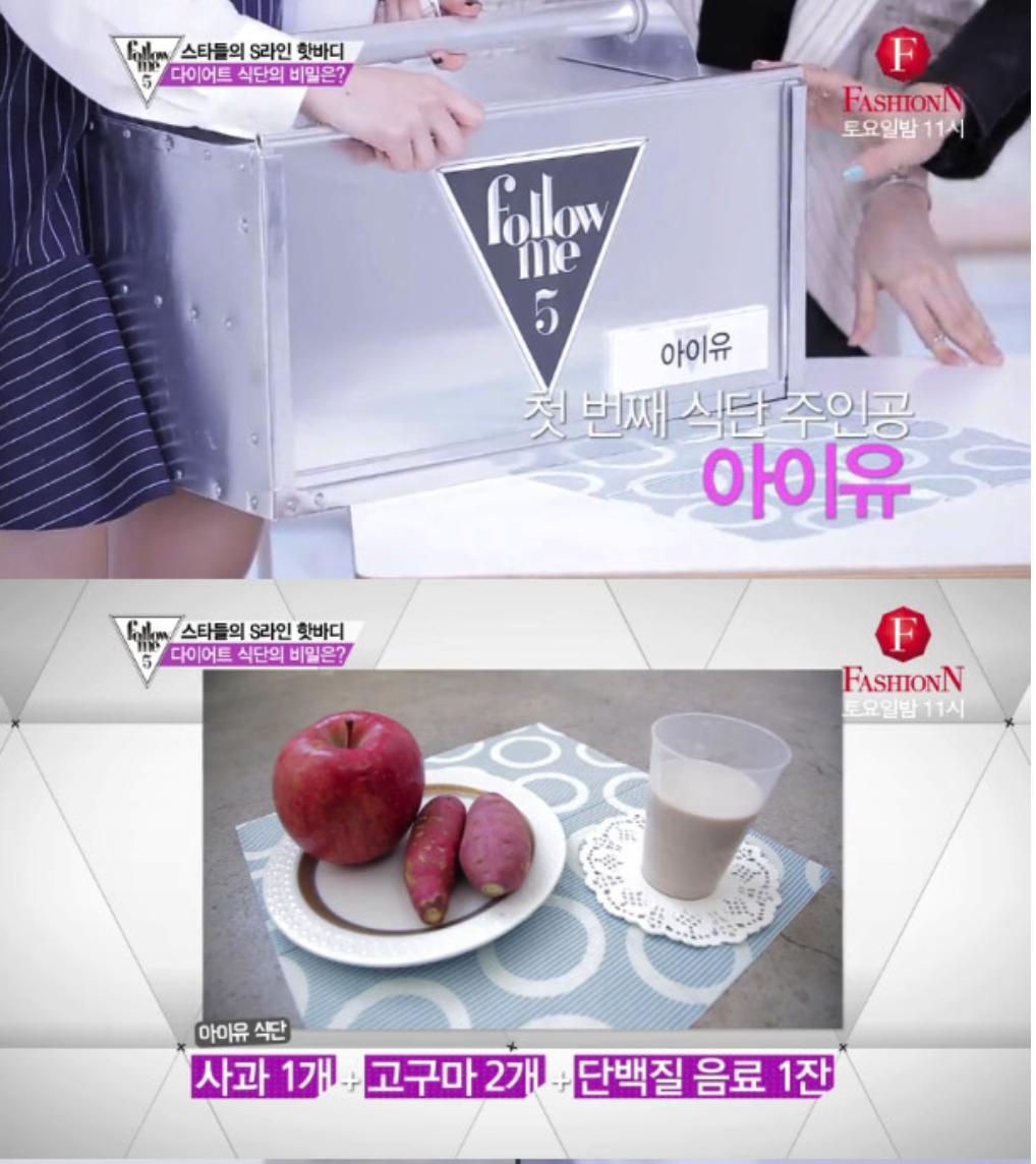 Lee Jang Woo Talks About Trying IU's Diet Plan