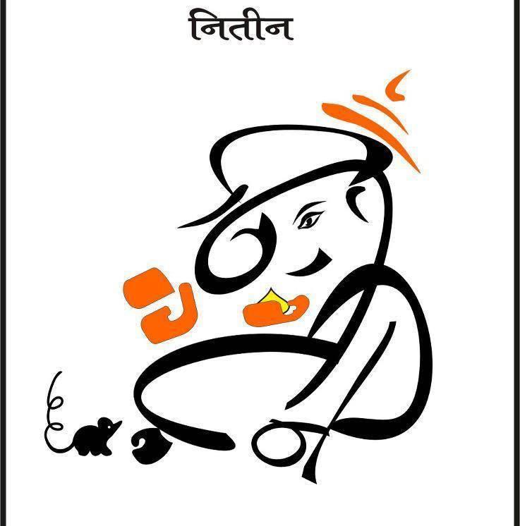 Nitin - Ganesh Roop Akshar - GaneshaAkshar