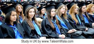 Study in UK: Swansea University PhD Scholarship for Pakistani Students in UK - Study Visa