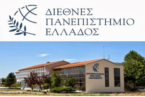 Έναρξη «Ημερών Καινοτομίας 2013» του Διεθνούς Πανεπιστημίου της Ελλάδος