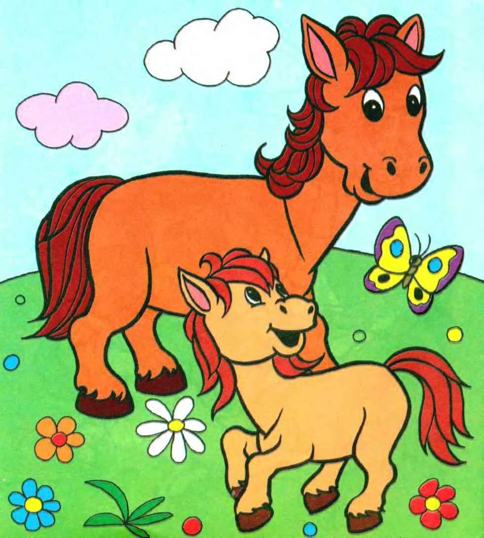 Играем до школы: Домашние животные. Раскраски для малышей ...