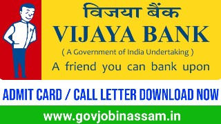 Vijaya Bank Credit Officers 2018 Admit Card