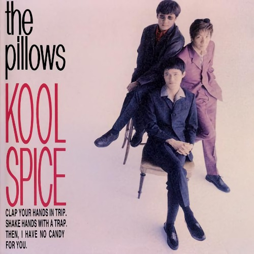 Download KOOL SPICE Flac, Lossless, Hi-res, Aac m4a, mp3