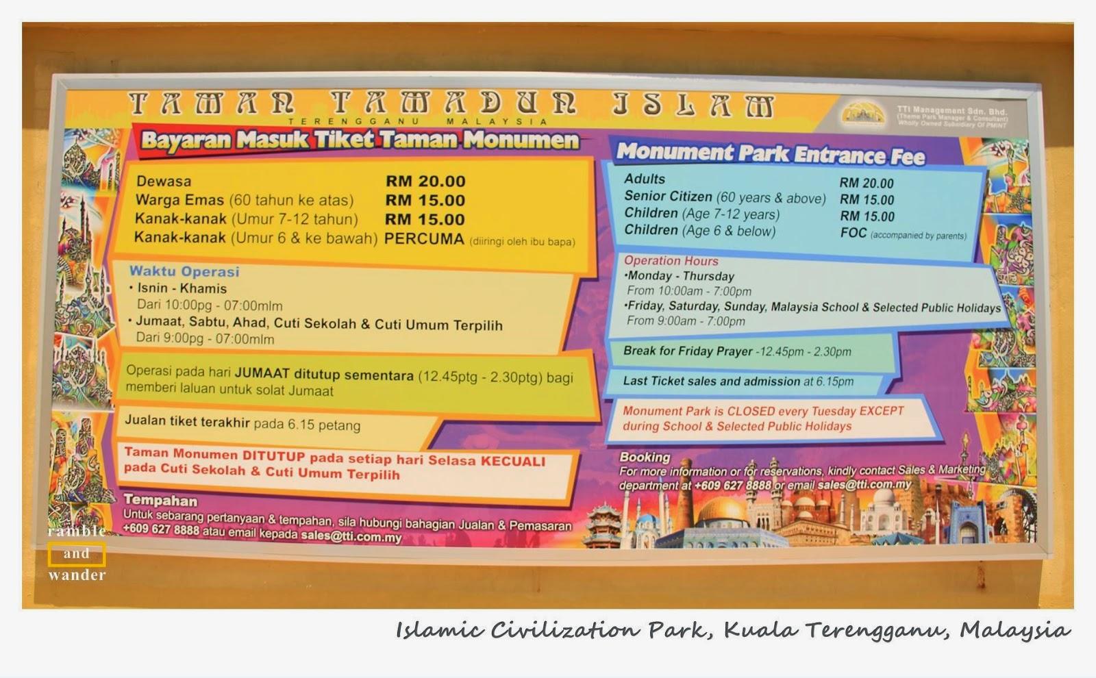 Malaysia Islamic Civilization Park In Kuala Terengganu Ramble And Et Ticket Sunway Lagoon Dewasa Lumpur Taman Tamadun Islam
