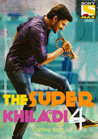 Super Khiladi 4 2018 HDRip 350MB Hindi Dubbed 480p