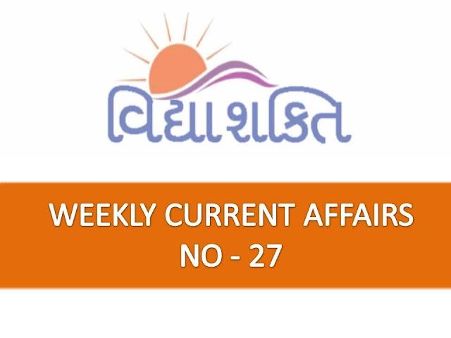 VidhyaShakti Weekly Current Affairs Ank No - 27