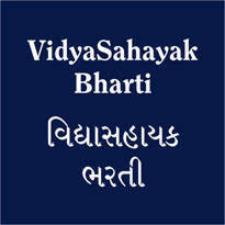 Vidhyasahayak Bharti 2016-17 (Std. 6 to 8) (2nd Round) Final Merit List and Call Letter Notification