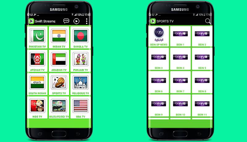افضل تطبيقات لمشاهدة المباريات بث مباشر مجانا على جهازك الاندرويد وبدون تقطيع