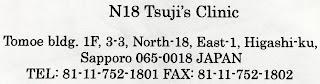 https://www.tsuji-clinic-sapporo.com/english/