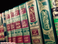 Pengertian Hadits, Sunnah, Khabar, Atsar, dan Hadits Qudsi