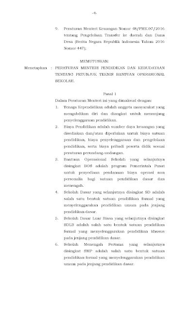 Petunjuk Teknis Bantuan Operasional Sekolah (BOS) Tahun 2017