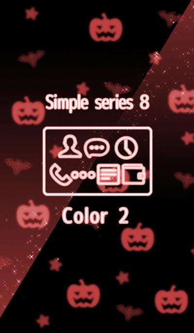Simple series Halloween 8 -Color 2 -