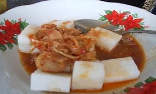 Lema Khas Bengkulu