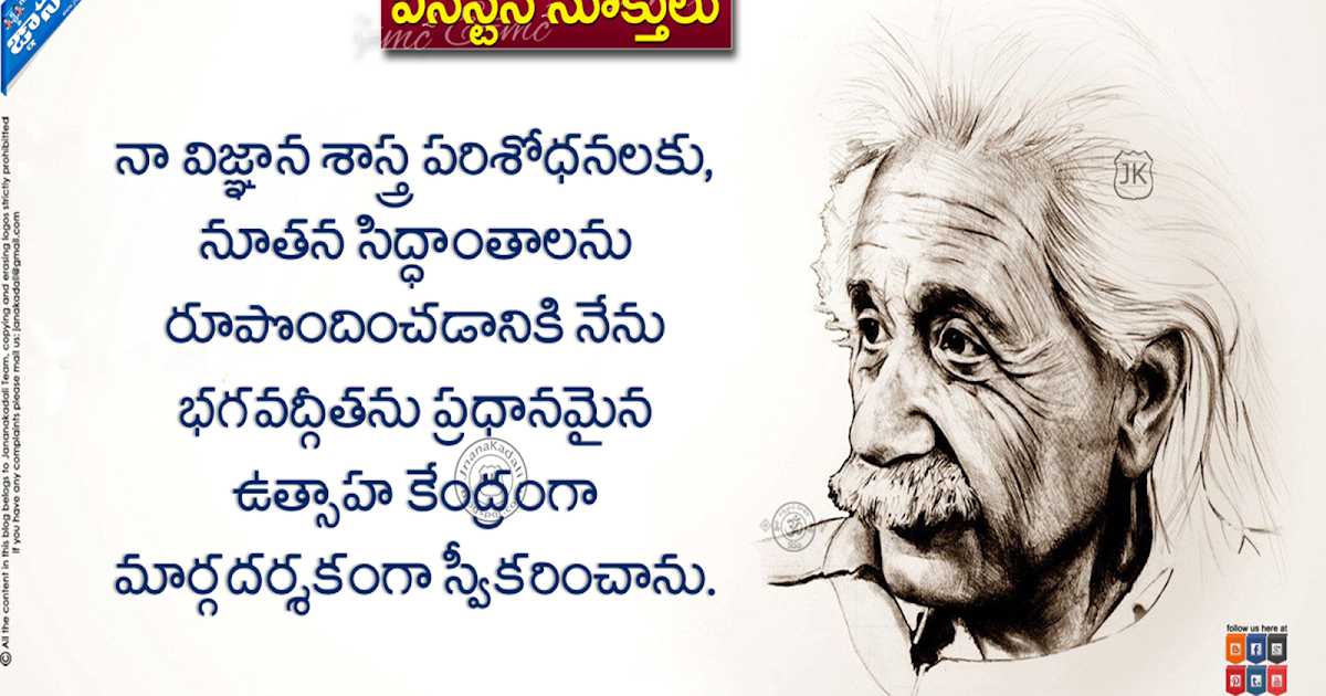Life Success Quotes Kannada