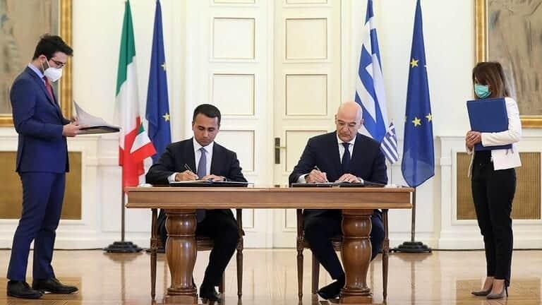 اليونان-وإيطاليا-توقعان-اتفاقا-حول-الحدود-البحرية/