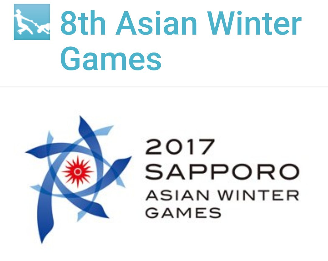 8th Asian Winter Games