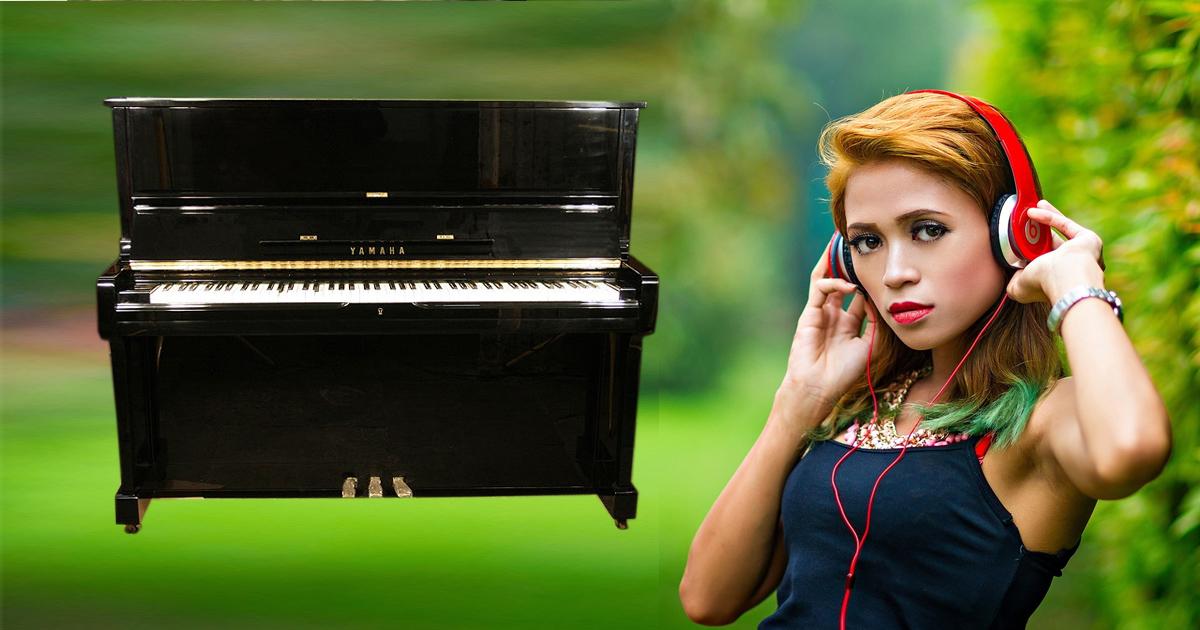 Đàn Piano Cơ Yamaha U2F - Cam Kết Giá Rẻ Nhất Thị Trường