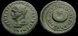 Ο όρος ημισέληνος στα Ελληνικά είναι λανθασμένος, αφού το σύμβολο δεν απεικονίζει «μισό» φεγγάρι, αλλά το ένα τέταρτο αυτού.  Πιο σωστός θα...