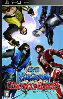 Download Basara Battle Heroes CSO PSP PPSSPP