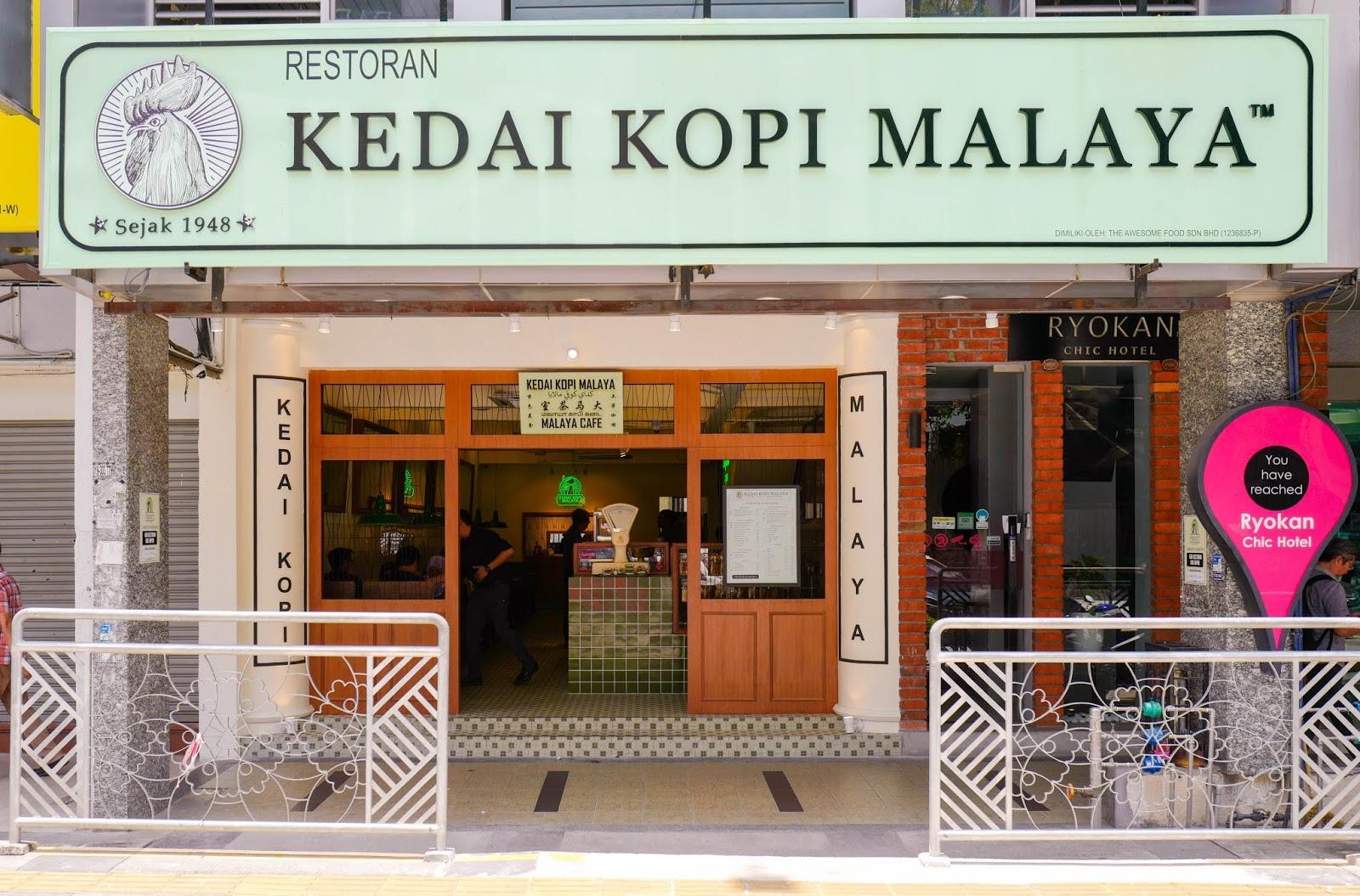 kedai kopi malaya, damansara uptown