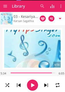 Mobile Se Mp3 Song me Apna Photo Kaise Lagaye Tips