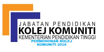 Permohonan Kemasukan Kolej Komuniti 2019 Online
