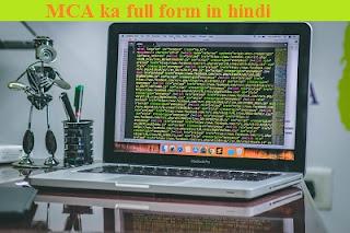 mca ka full form,mca full form in hindi