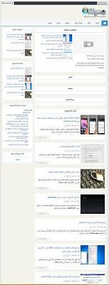 تحميل ,وتنزيل, قالب, blogger ,Tempalte, v1.6, بلوجر, كامل, متكامل