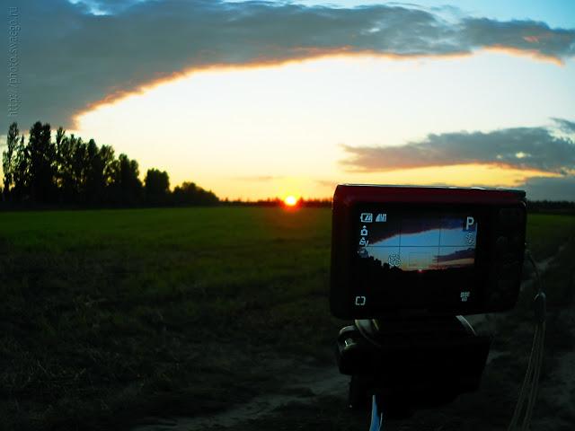 Nikon shoot Canon