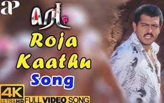 Ajith Hits   Roja Kaathu Full Video Song 4K   Red Tamil Movie   Hariharan   Deva   AP International