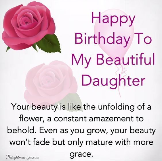 200+ Happy Birthday Daughter Inspirational Wishes, Quotes ...