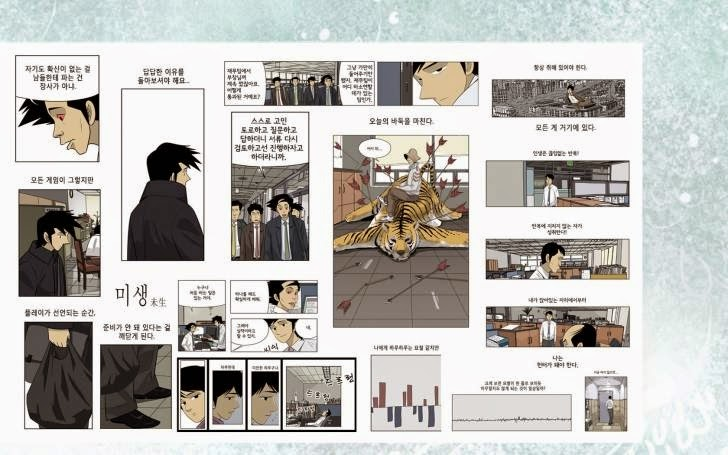 Misaeng Webtoon on Daum