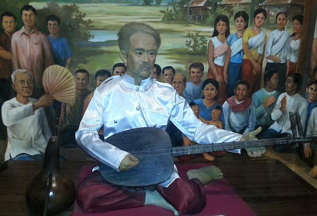 Krom Ngoy