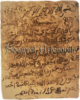 Socarrat original con grafía árabe