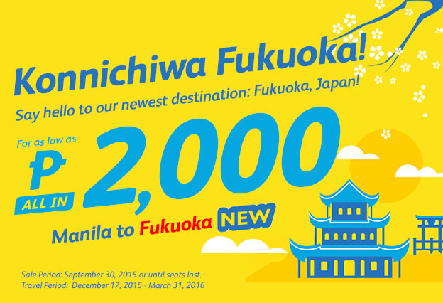 Cebu Pacific Manila to Japan Promo Ticket 2016