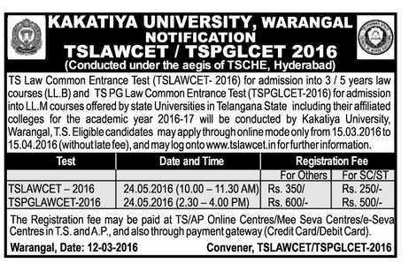 TS LAWCET/TS PGLCET 2016 Notification Apply Online