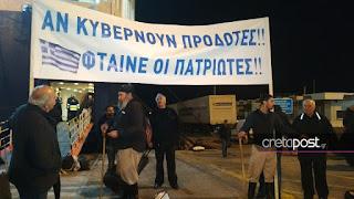 """""""Απόβαση"""" έφιππων Κρητικών στη Θεσσαλονίκη για το Σκοπιανό"""