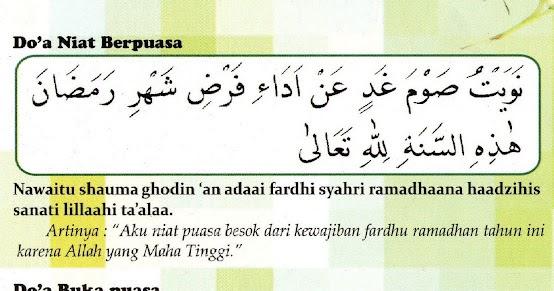 Bacaan Doa Niat Puasa Ramadhan Tulisan Arab dan Artinya