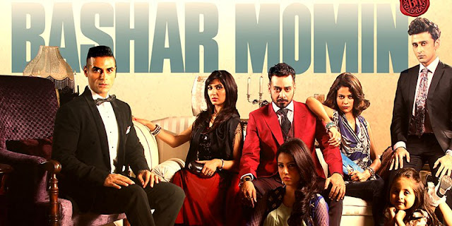 'Bashar Momin' Pak Serial on Zee 5 Wiki Story,Cast,Title Song